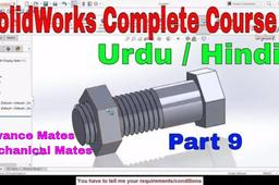 Spur gear drive solidworks video tutorial youtube.