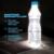 Bottle Lamp.png