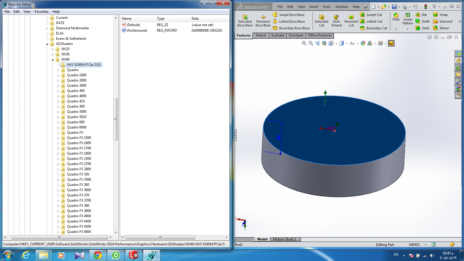Tutorials featuring RealView, in SolidWorks 2015 | GrabCAD