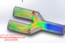 flow simulation in simple pipe