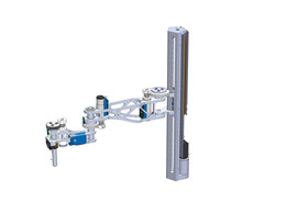 Four axis robotic Arm