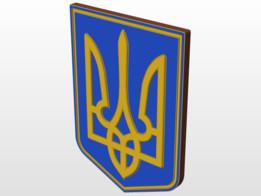 Emblem Ukraine