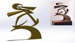 Balla sculpture