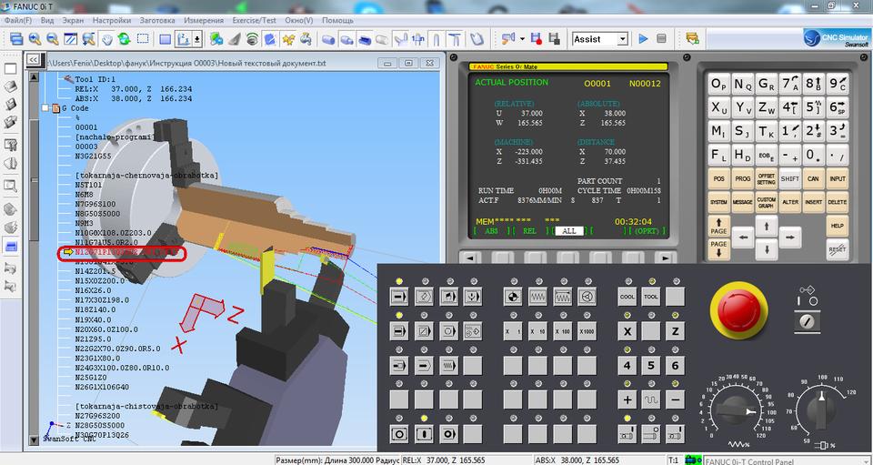 Programming Fanuc 0iT & CNC SIMULATOR | 3D CAD Model Library | GrabCAD