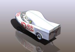 Logistics vehicles