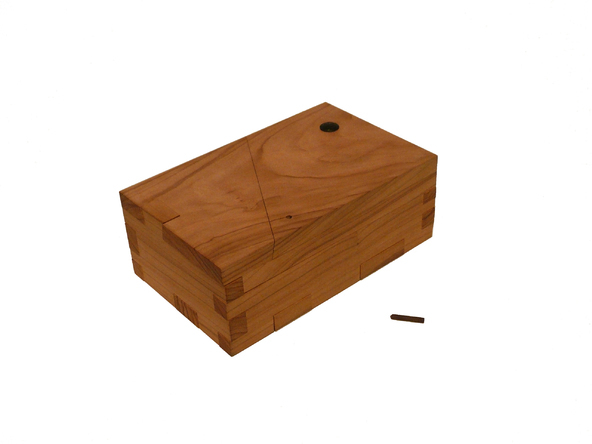 Unabox (secret box)