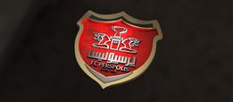 FC Perspolis Logo