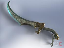 Eagle Sword