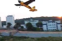 RC Airplane Sport