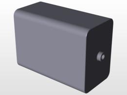 'Motor' DC AIR-250-S12