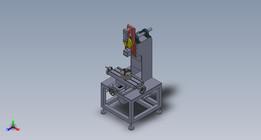 Keyway machine