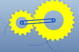 Spur gear with arm