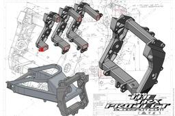 Yamaha TRX 850 aluminum bracket subframe
