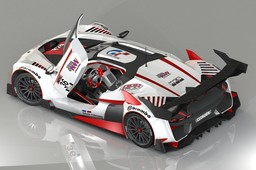 GT by Citroen Race Car