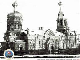 Old Aleksandr Nevski Cathedral