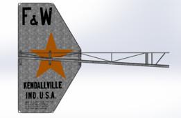 Windmill Vane