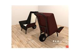 SHELLCHAIR [CART]