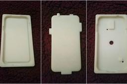 Samsung S5 case mold
