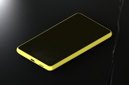 Lumia Wireless Portable Charger for Nokia Lumia Accessory Design Challenge