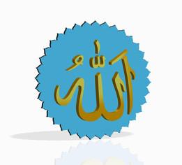 Islamic Calligraphy 2