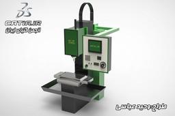 Milling Drilling CNC Machine