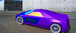 harsha super car