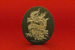 Dragon_#2