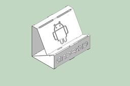 Sheet Metal Phone Dock