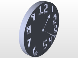 Clock to give someone as a gift