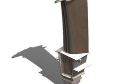 Turbine blade