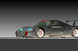 aeroBODY_Supercar Body Challenge