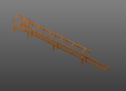 Escada_ladder