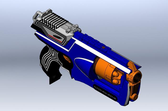 how to make a nerf gun piece