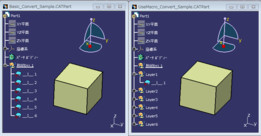 CATIA V5  Igs2Cat_GroupByLayer Macro
