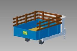 Yard Mule Utility Cart