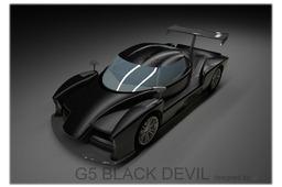 G5 BLACK DEVIL (LMP style)