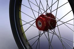 18 inch trike front wheel