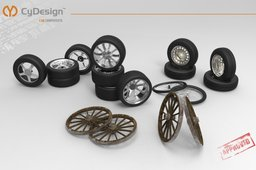 Passenger Car Components/ SET_1