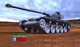 AMX 13 Tank