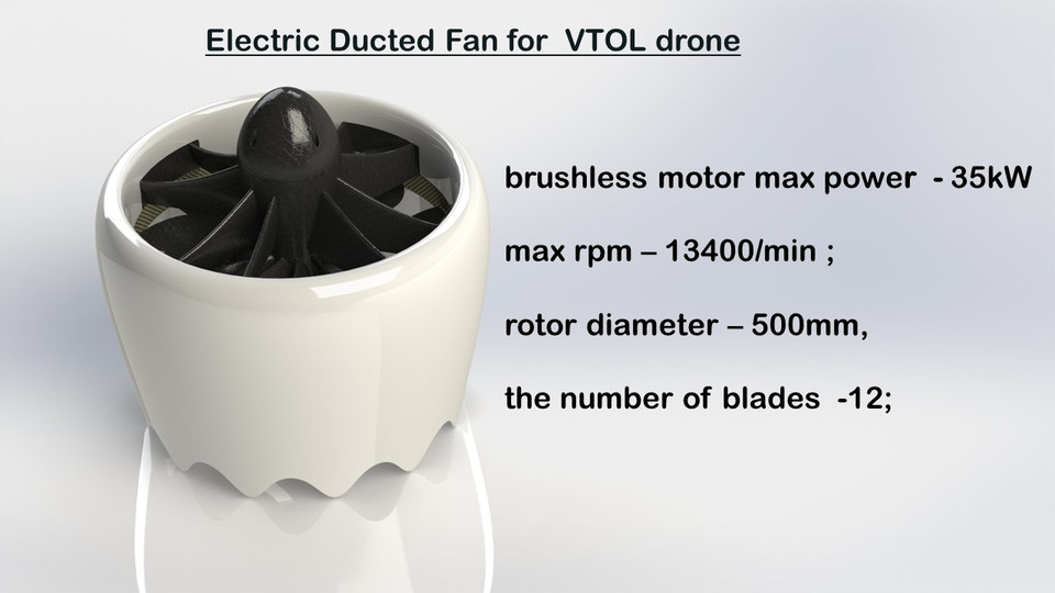 Electric Ducted Fan for VTOL drone   3D CAD Model Library