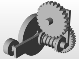 1:172.9 Ration gear
