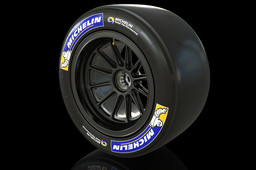 "Racing LMP / GT Wheel Rim 18"""