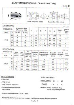 Elastomer coupling - Clamp jaw type (HRJ-C30)