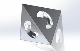 Tetrahedron in a Tetrahedron