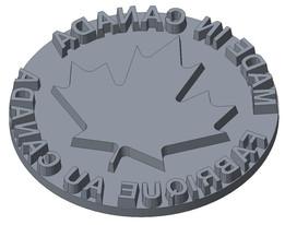 Made in Canada bilingue stamp