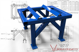 CONVEYOR FRAME