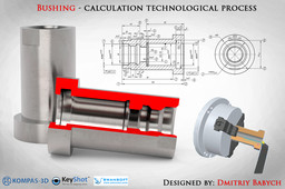 Bushing – calculation technological process