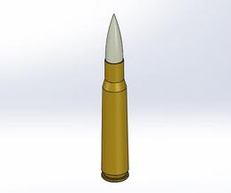 12.7 x 99 mm NATO bullet
