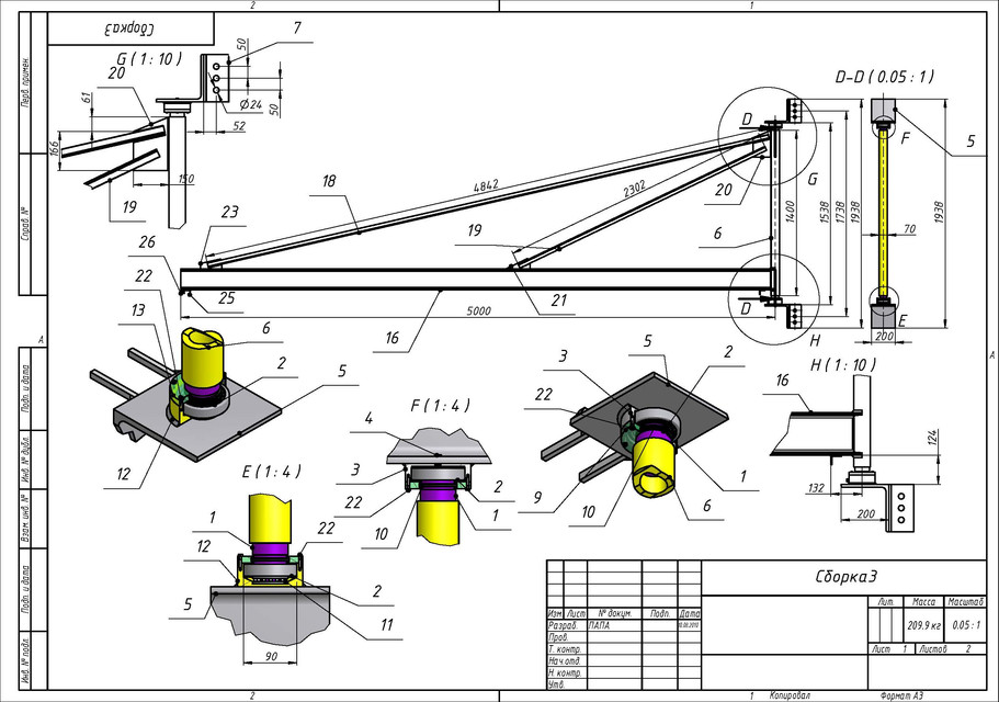 Jib Crane Blueprints – Wonderful Image Gallery