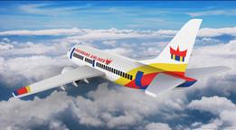 Sikumbang Airlines From Minang Kabau, West Sumatra